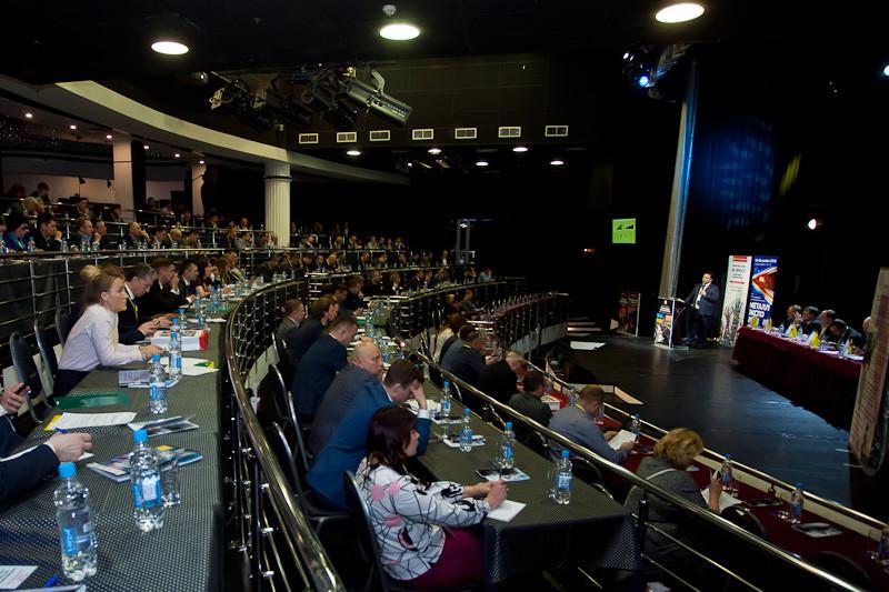Готовимся к 15-й Международной конференции — оцинкованный и окрашенный прокат: тенденции производства и потребления.